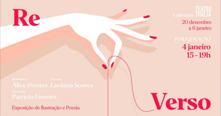 REVERSO / Exposição de ilustração e poesia