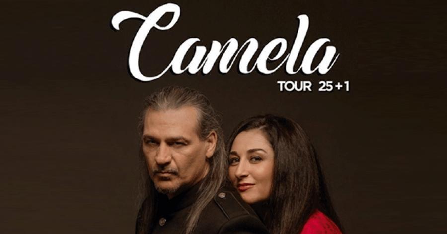 Concierto de CAMELA en Badajoz - Gira Tour 25+1