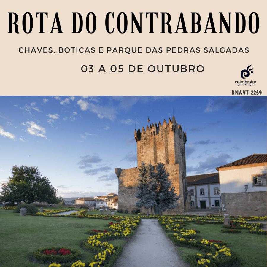 Rota do Contrabando - saídas de Coimbra