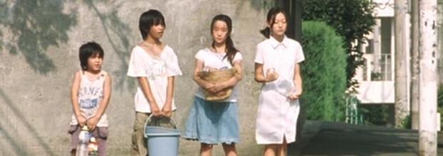 Proyección NADIE SABE (Hirokazu Kore Eda, Japón, 2004)