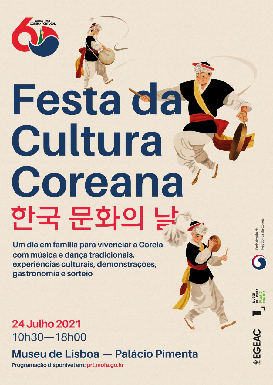 Festa da Cultura Coreana 2021