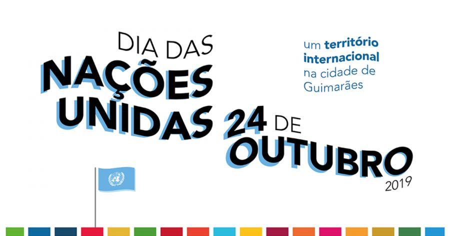 Dia das Nações Unidas
