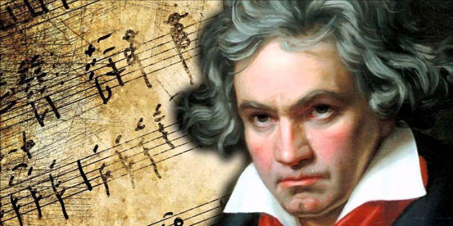 Seminário: Beethoven para filósofos e idealistas