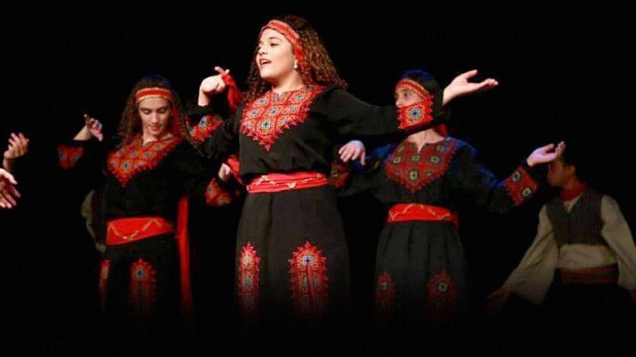 Awda - Dança Folclórica Palestiniana