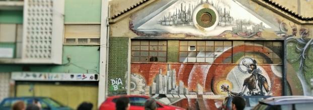 Visita Especial 'Arte na Rua - Barreiro' - Novidades!