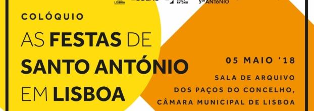 Colóquio AS FESTAS DE SANTO ANTÓNIO EM LISBOA