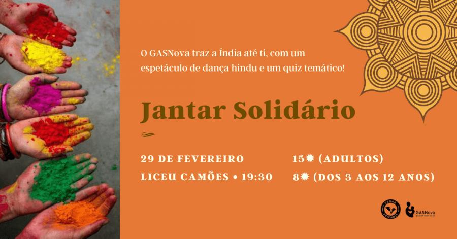 GASNova | Jantar Solidário 2020