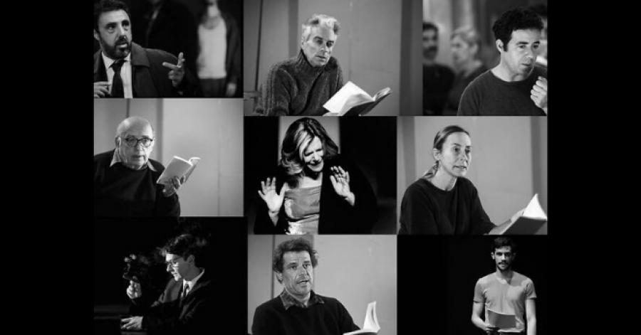 Em Voz Alta - Os nossos poetas | Artistas Unidos