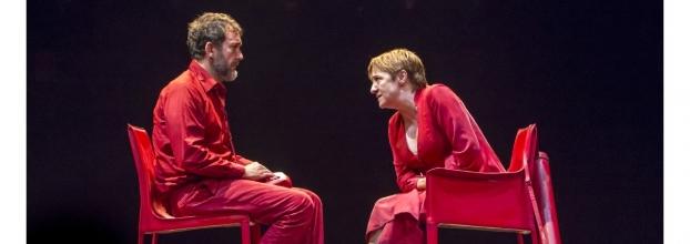 """GRAN CLAUSURA Encuentro Nacional de Teatro: """"El Cartógrafo"""", (España),  Entrecajas Producciones Teatrales"""