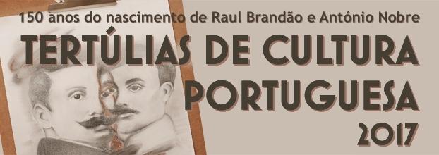 Tertúlias de Cultura Portuguesa (7.ª sessão)