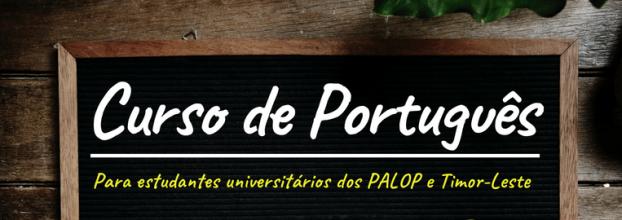 Curso de Português I Projeto Mais Integração