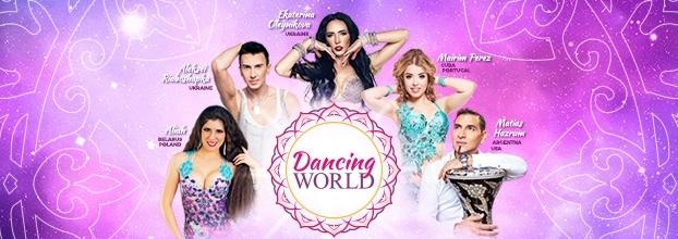 Dancing World 2018