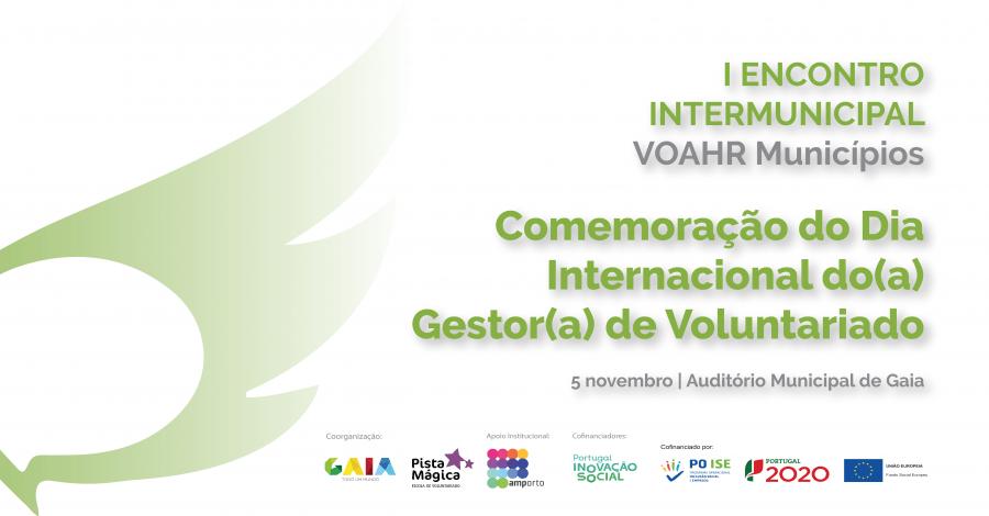 Dia Internacional do(a) Gestor(a) Voluntariado | I Encontro Intermunicipal VOAHR Municípios