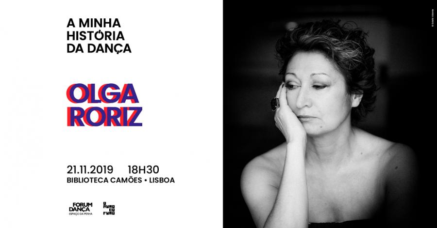 Palestra 'A Minha História da Dança', por Olga Roriz