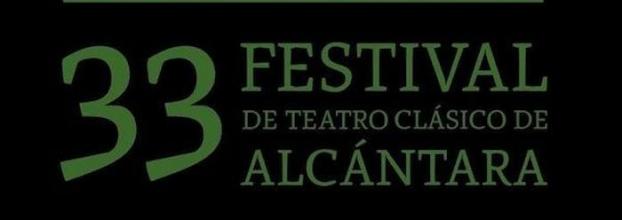 Pasacalles 'De Villa y Corte' en el Festival de Teatro Clásico de Alcántara