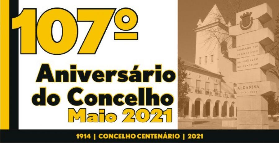 107º Aniversário do Concelho de Alcanena