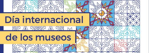 Feria de Museos 2016