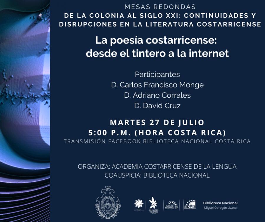 Mesa redonda. La poesía costarricense: desde el tintero a la internet