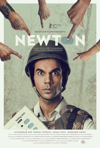 Festival de festivales. Newton