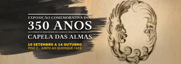 350 Anos da Irmandade das Almas e Chagas de São Francisco - Capela das Almas