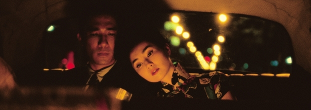 Proyección DESEANDO AMAR - IN THE MOOD FOR LOVE (Wong Kar Wai, Hong Kong, 2000)
