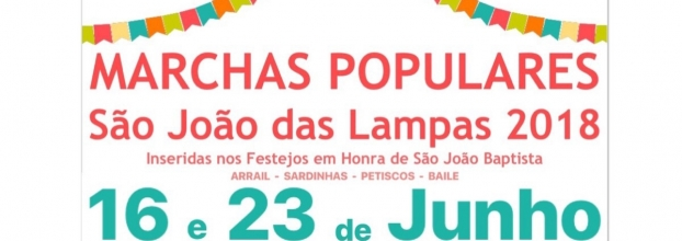 MARCHAS POPULARES   -    S. JOÃO das LAMPAS 2018