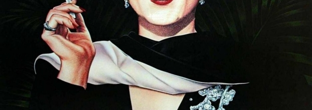 La ansiedad de Veronika Voss, 1982.