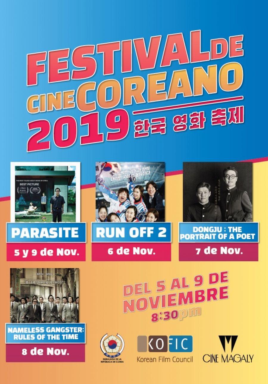 Festival de Cine Coreano 2019. 4 largometrajes