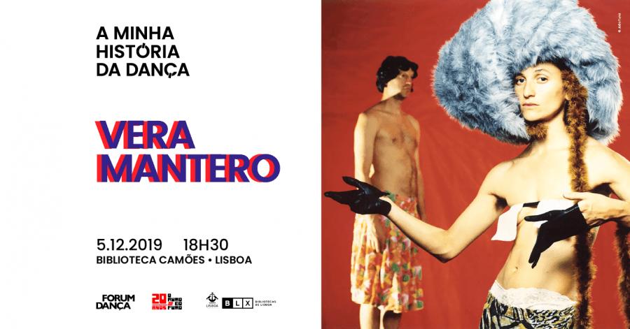 Palestra 'A Minha História da Dança', por Vera Mantero