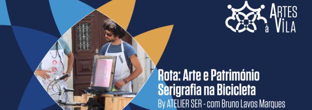 Serigrafia na Bicicleta by ATELIER SER ROTA : ARTE & PATRIMÓNIO