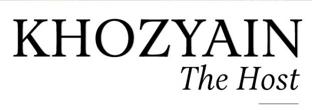 'Khozyain/ O anfitrião', uma exposição fotográfica no MIMO, Leiria