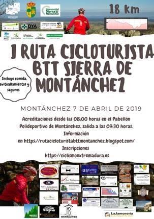 I RUTA CICLOTURISTA BTT SIERRA DE MONTÁNCHEZ