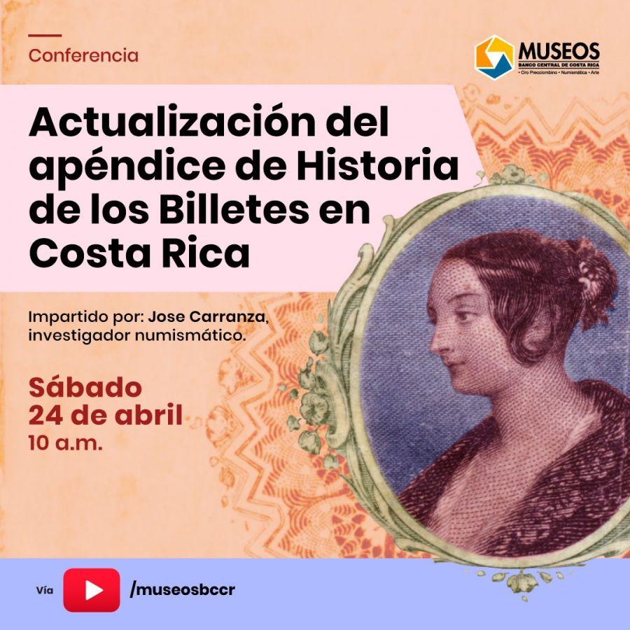 Actualización del apéndice del libro Historia de los Billetes en Costa Rica 1858 –2014
