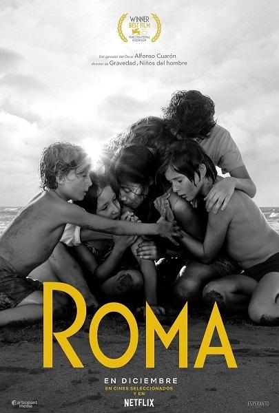 Festival de festivales. Roma