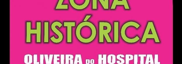 HÁ FESTA NA ZONA HISTÓRICA