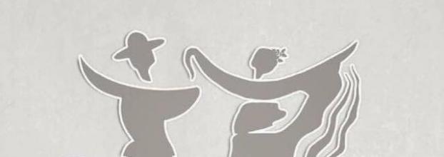 Festival de Danza Patrimonial en parejas