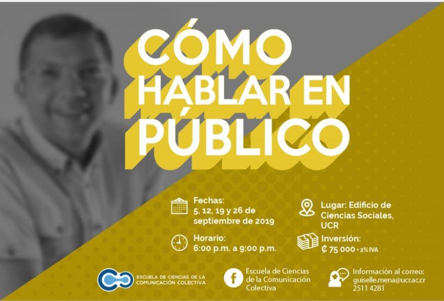 ¿Cómo hablar en público?. Edgar Silva Loaiciga