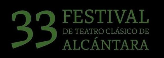 Exposición de fotografía 'Callejeando en Alcántara' en el Festival de Teatro Clásico de Alcántara