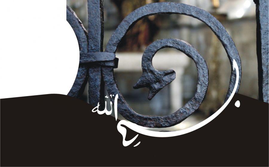 Visita guiada a pé - Lisboa Árabe