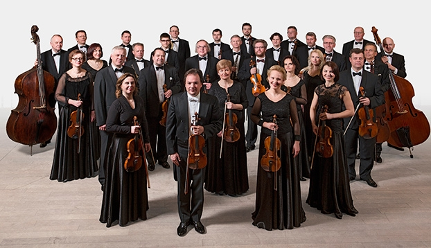 27 Festival de Música BAC Credomatic. Concierto De Gala. Orquesta De Cámara De Lituania & David Geringas.