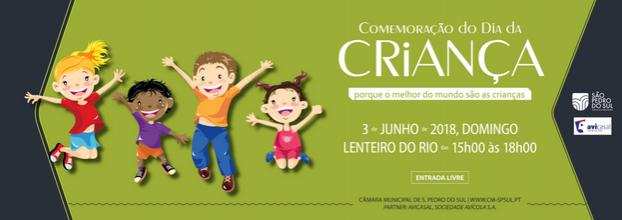 Dia da Criança em São Pedro do Sul (apoio Avicasal)