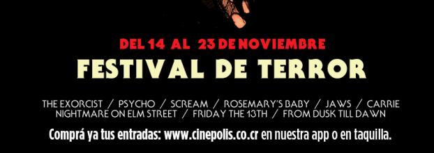 Festival del Terror. El Exorcista
