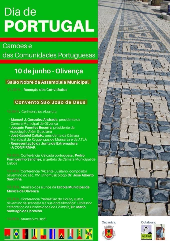 ENCUENTROS IBÉRICOS en OLIVENZA // XXXV Festival Ibérico de Música de Badajoz