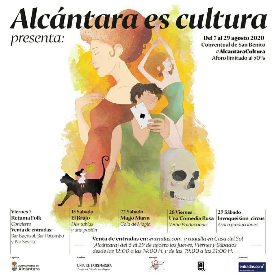 ALCÁNTARA ES CULTURA 2020