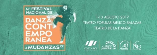 Conversatorio Festival  Nacional de Danza
