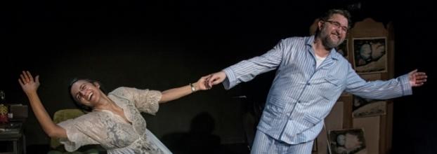 'Espacio Disponible' Perigallo Teatro. Puebla de la Calzada
