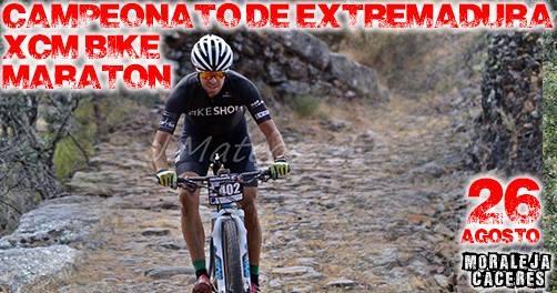 Campeonato de Extremadura XCM Maraton