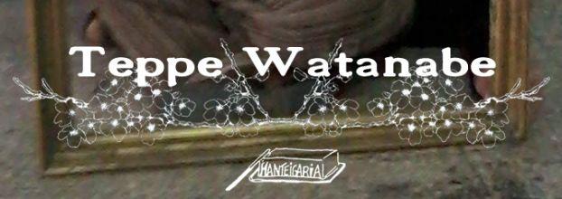 Concerto de Teppe Watanabe