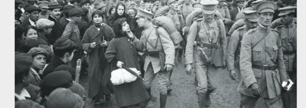Exposición 'Portugal e a Grande Guerra: Contextos e Protagonistas'