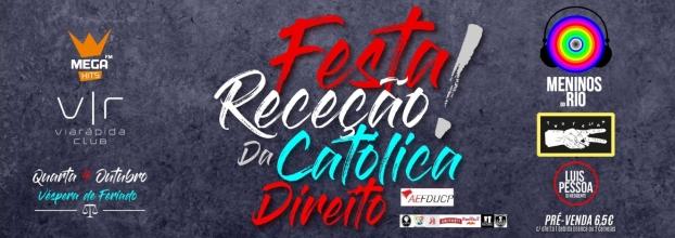 Festa de Receção da Católica Direito